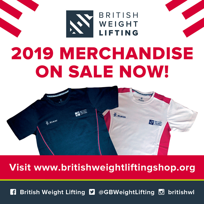 2019 Merchandise Launched