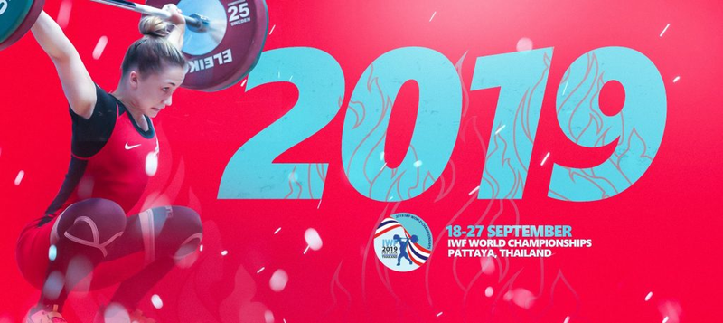 Record field announced for  2019 IWF World Championships