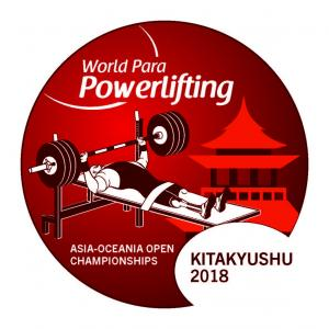 World Para Powerlifting Asian-Oceania Open Championships Team Announced
